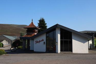 スコットランド最古の家族経営の蒸留所。『鉄の女』も愛したグレンファークラス Glenfaclas