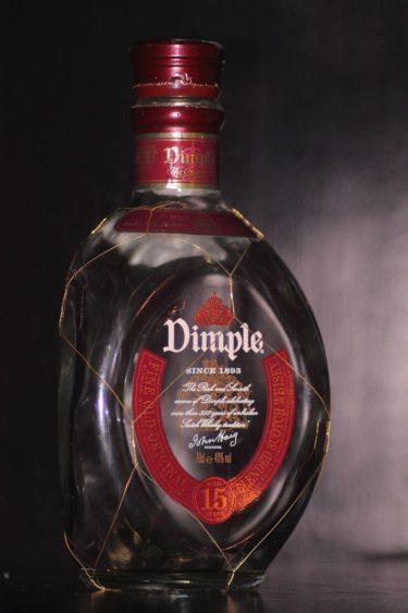歴史と伝統のあるブレンデッドウイスキー『ディンプル(ヘイグ) Dimple(Haig)』!