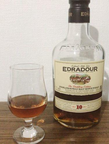 『エドラダワー Edradour 10 年』 スコッチハイランドシングルモルト テイスティングレビュー